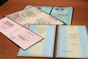 Купить диплом в пермь