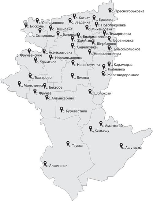 Методика определения опорных сельских населенных пунктов