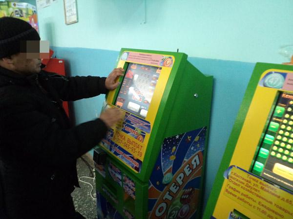 Игровые автоматы лото легализация игровые автоматы сайты онлайнi