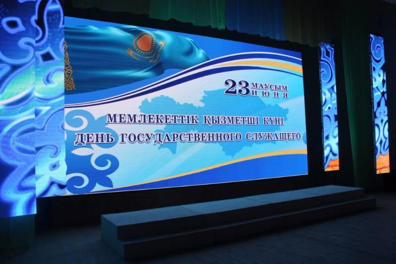 с днем госслужащего казахстана готовы менять