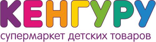 Интернет-магазин товаров для детей «Кенгуру»