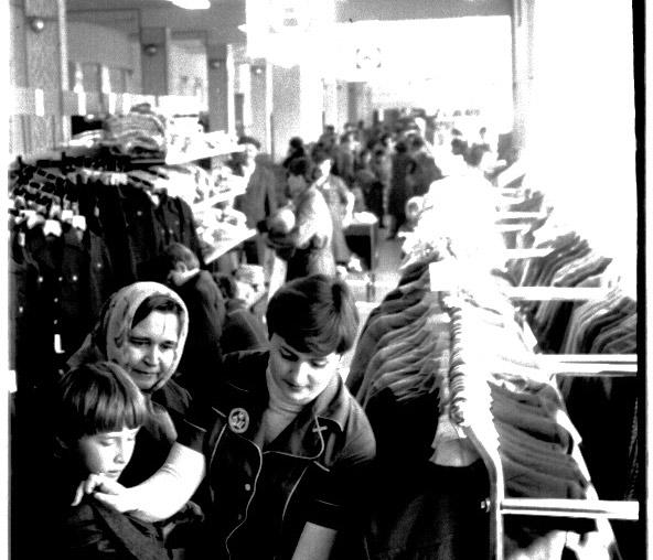 Магазин «Детский мир». 1980 г