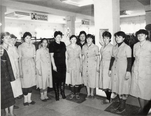 Коллектив магазина «Детский мир». 1983 г.