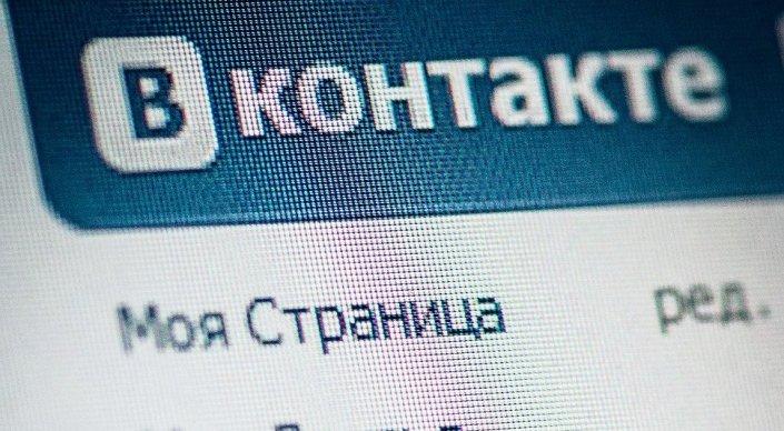 «ВКонтакте» сделала масштабное обновление, поменялись дизайн ифункции приложения