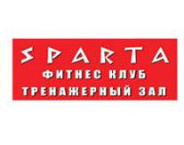 фитнес-клуб «Спарта»