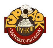кафе «Городок»