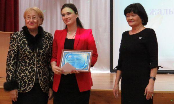 Лисаковские молодые педагоги в числе лучших